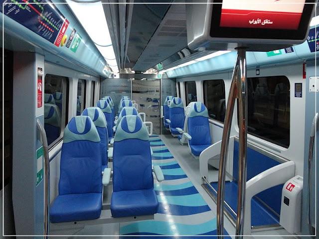 Dubai Metro Gold Class