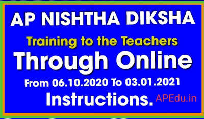 Nishta training is done as follows.
