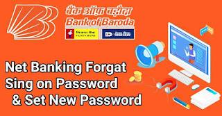 Bank of Baroda net banking sing on password  change