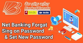 Bank of Baroda net banking sing on password  change
