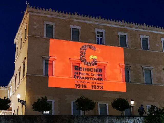 ΟΡΙΣΤΙΚΟ! Το Ελληνικό Κοινοβούλιο θα φωτιστεί και φέτος συμβολικά στις 19 Μαΐου!