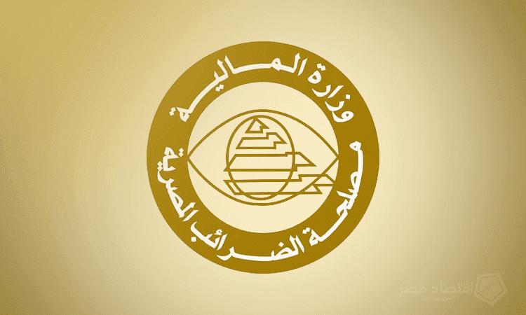 وظائف مصلحة الضرائب المصرية 1700 وظيفة والتقديم الكترونيا
