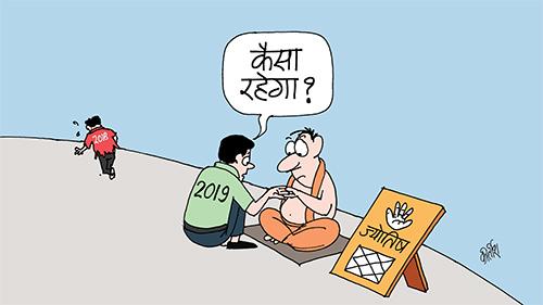 new year, indian political cartoon, indian political cartoonist, cartoons on politics, cartoonist kirtish bhatt, daily Humor, funny mems