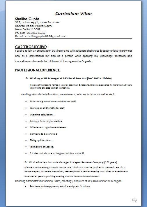 Resume Format 2017 20 Free Word Templates Template Of Curriculum Vitae