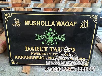 Contoh Prasasti Peresmian Marmer, Prasasti peresmian Masjid,  Contoh Prasasti Peresmian Masjid