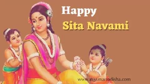 2021 Sita Navami HD Wallpaper Free Download