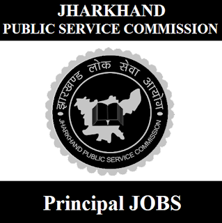 Jharkhand Public Service Commission, JPSC, PSC, Jharkhand, Principal, Post Graduation, freejobalert, Sarkari Naukri, Latest Jobs, jpsc logo