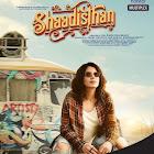 Shaadisthan webseries  & More