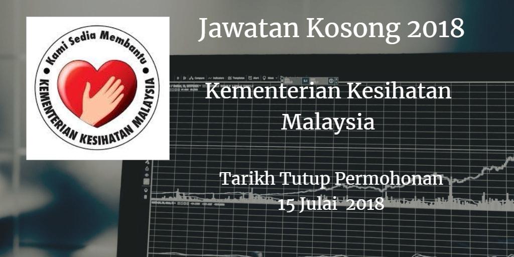 Jawatan Kosong KKM 15 Julai 2018