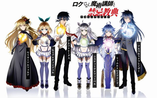 Anime Magic School Romance Terbaik - Rokudenashi Majutsu Koushi to Akashic Records