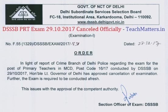 image : DSSSB PRT Exam 29.10.2017 Cancellation Notice 27.12.2017 @ TeachMatters