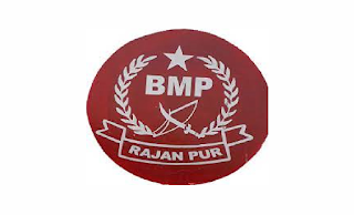 BMP Border Military Police Rajanpur Jobs 2021 in Pakistan