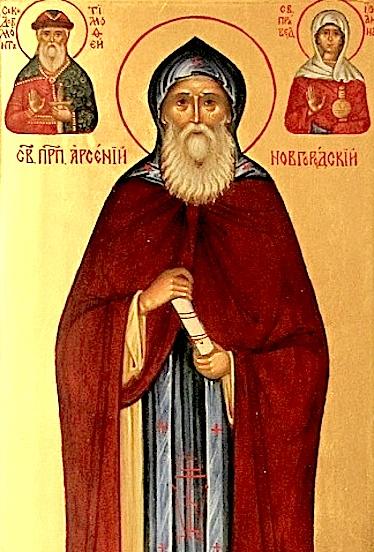 Преподобный Арсений Новгородский. Современная икона.