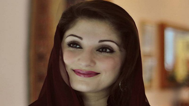 Maryam Nawaz to remain Vice President of her father's party PML(N): Election Commission