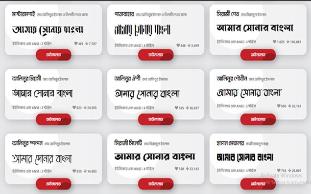 Android ও Pc তে কিভাবে  Free Bangla Font Download ও ইনস্টল করবেন?