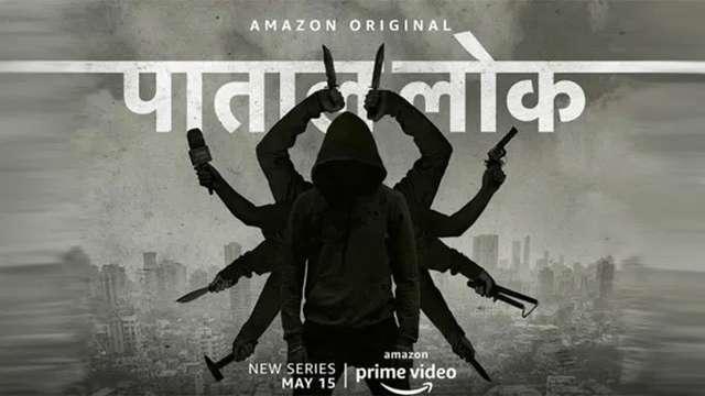 Pataal Lok (2020) - Episode 1-9 - Full DVD Rip Ulta-HD [HubFlixPK]
