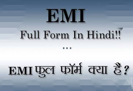 EMI Full Form-Equated Monthly Instalment, full form of emi, what is the full form of emi, emi,