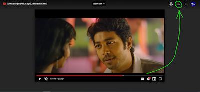 .জামাই বরণ. ফুল মুভি   .Jamai Baran. Full Hd Movie Watch