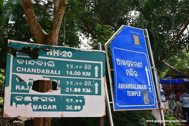 Odisha Tourism Board at Akhandalamani Temple