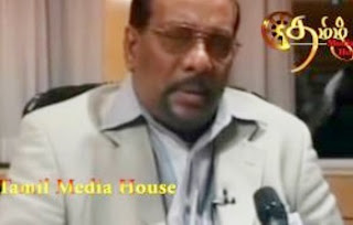 Thesathin kural Anton Balasingham Document Video   LTTE Exclusive