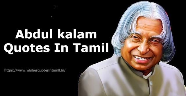Abdul kalam Quotes In Tamil