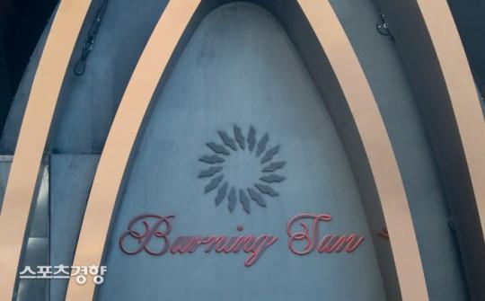 Burning Sun gece kulübü bu haftasonu yeniden kapılarını açıyor