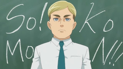 Shingeki! Kyojin Chuugakkou Episode 8 Translated