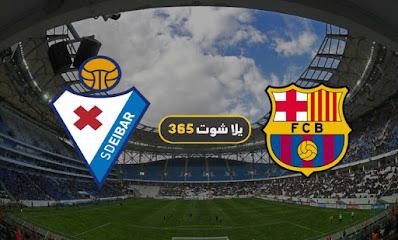 مشاهدة مباراة برشلونة وايبار بث مباشر بتاريخ 29-12-2020 الدوري الاسباني
