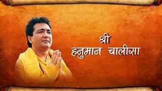 Shree Hanuman Chalisa Lyrics in Hindi