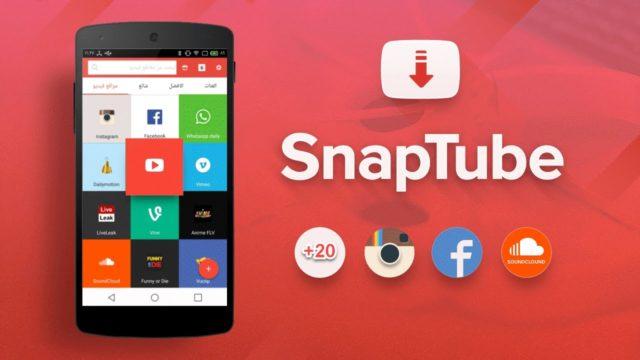 SnapTube Premium APK v4.87