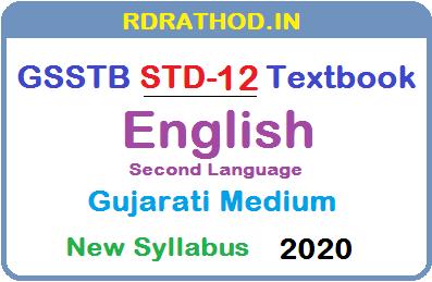 GSSTB Textbook STD 12 English Second Language
