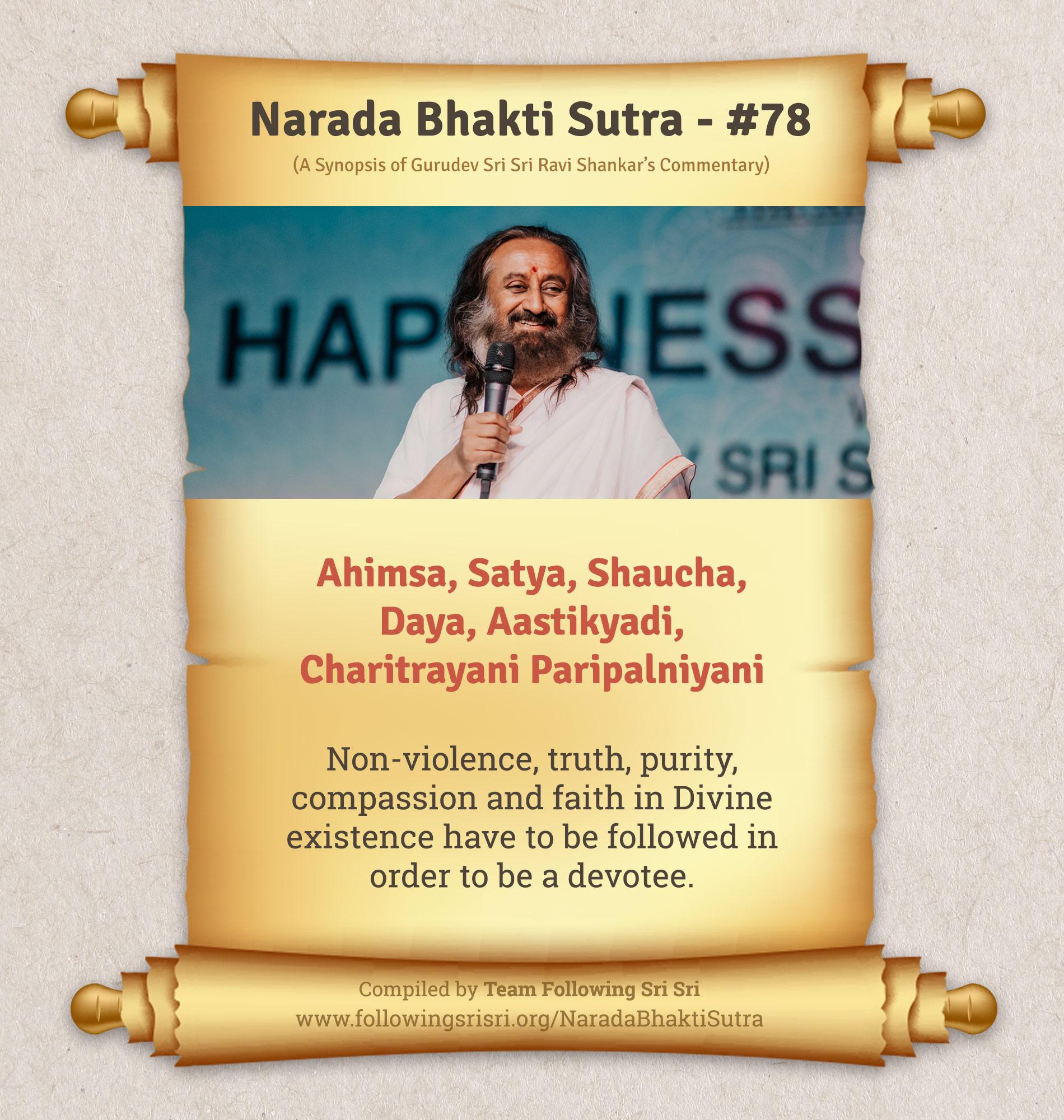 Narada Bhakti Sutras - Sutra 78