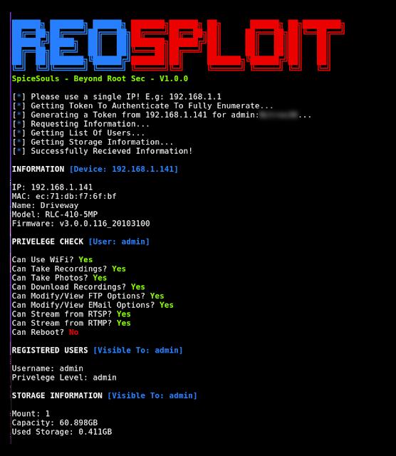 طريقة تهكير الكاميرات عبر ReoSploit wifi