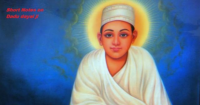 Rajasthan ke sant dadu dayal ji