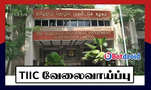 TIIC Recruitment 2021, Apply Online for Tamilnadu Industrial Investment Corporation Limited Jobs