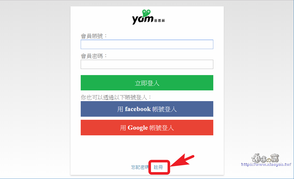 yamshare 短網址-羊雪兒