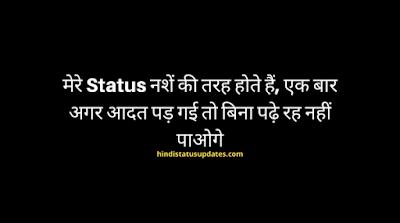 Fadu Status