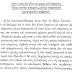 Αγ. Γρηγορίου Νύσσης: ''Περί Κατασκευής του ανθρώπου'' (7)