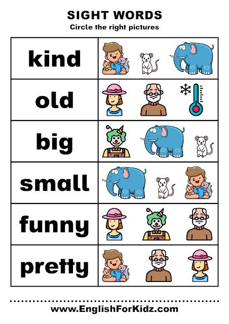Sight words adjectives - printable worksheet