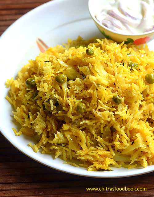 Cabbage biryani recipe