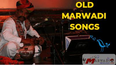 Marwadi Old Song, Rajasthani Old Song