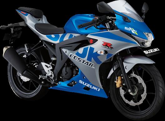 Spesifikasi GSX R150 Livery MotoGp 2020