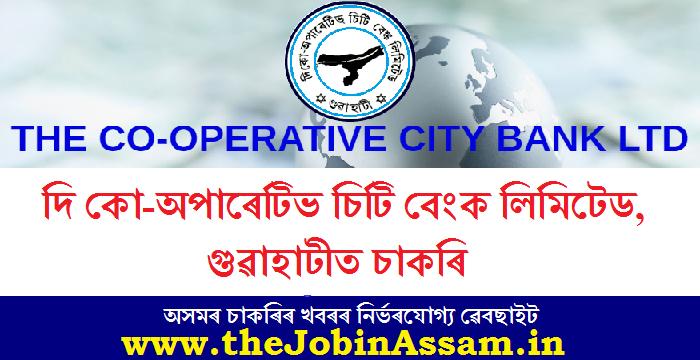 The Co-operative City Bank Ltd, Guwahati Recruitment 2020