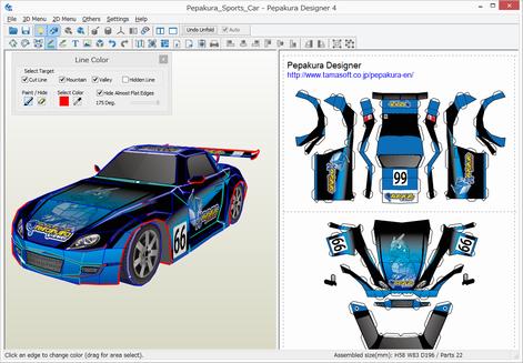 تحميل برنامج Pepakura Designer 4.1.7a لإنشاء أنماط ثنائية الأبعاد