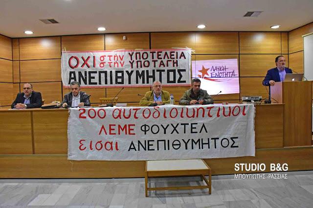 Ο Παναγιώτης Λαφαζάνης στην εκδήλωση της Λαϊκής Ενότητας για τις Γερμανικές αποζημιώσεις στο Ναύπλιο