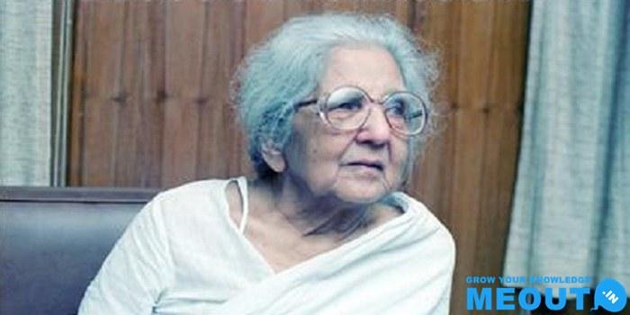 Aruna Asaf Ali Biography in Hindi
