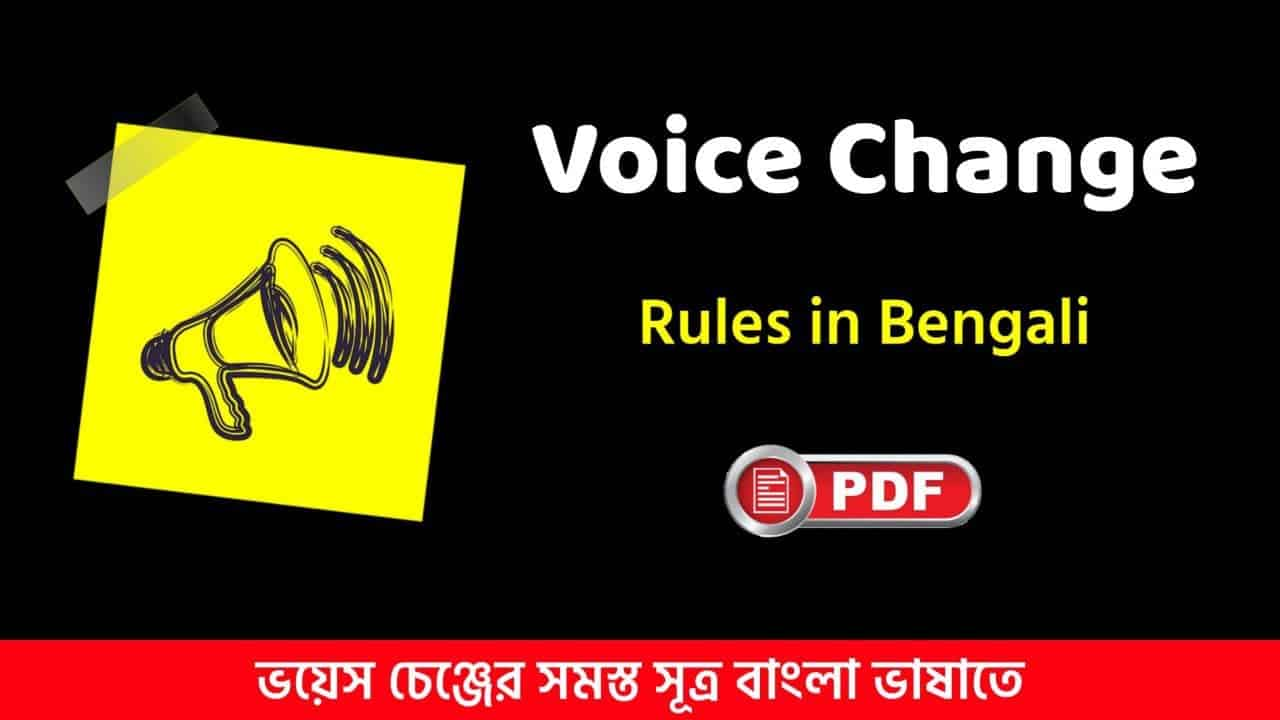 Voice Change Rules in Bengali PDF