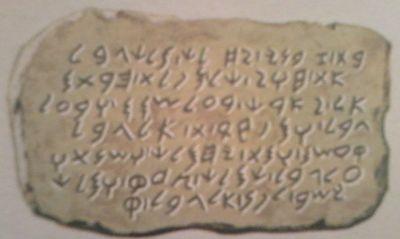 Origen de la escritura. Tablilla de piedra con fragmento de escritura fenicia.