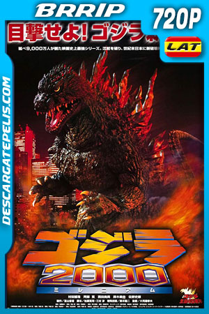 Godzilla 2000 Millennium (1999) 720p BRrip Latino