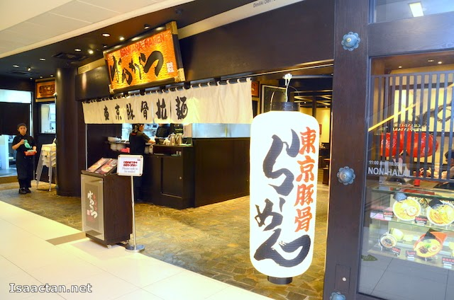 The Bankara Ramen outlet itself looks the part, an authentic japanese ramen restaurant